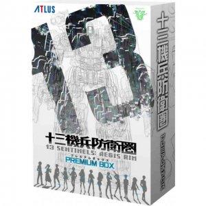 13 Sentinels: Aegis Rim [Premium Box Lim...