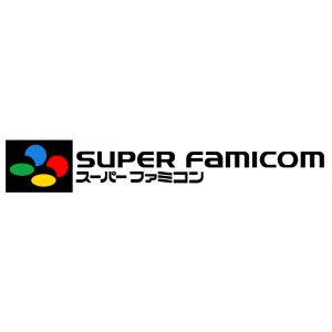 แผ่นเกมส์ Super Famicom