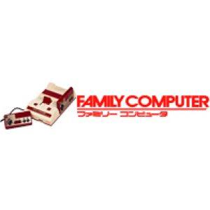 เครื่อง Famicom