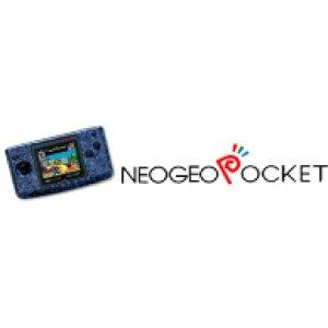 เครื่อง NeoGeoPocket