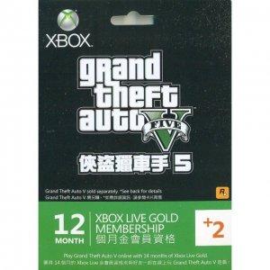 Xbox Live 12-Month + 2 Gold Membership C...