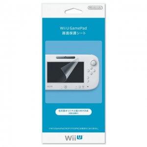Wii U GamePad Screen Protection Filter (...