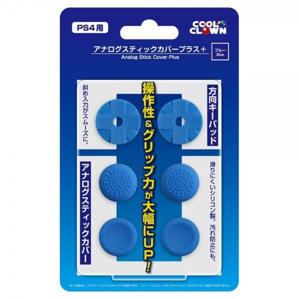 Coolclown PS4 / PS3 plus analog stick cover (Blue)
