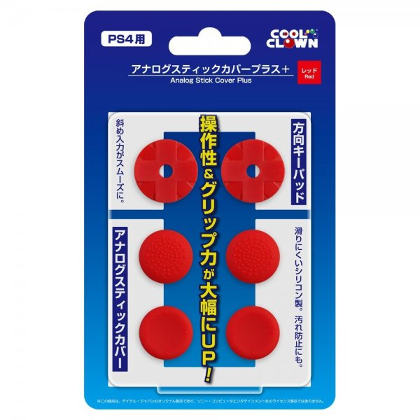 Coolclown PS4 / PS3 plus analog stick cover (Red)