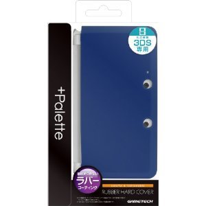 +Palette Rubber Hardcover for 3DS (Sapp...