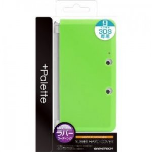 +Palette Rubber Hardcover for 3DS (Lime...