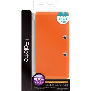 +Palette Rubber Hardcover for 3DS (Sunse...