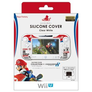 Silicon Cover for Wii U GamePad (Mario ...