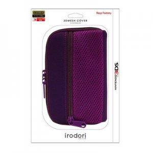 3D Mesh Cover 3DS (purple)
