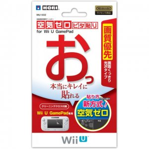 Zero Air Pitahari Filter for Wii U GameP...