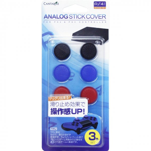 analog stick cover for PS4