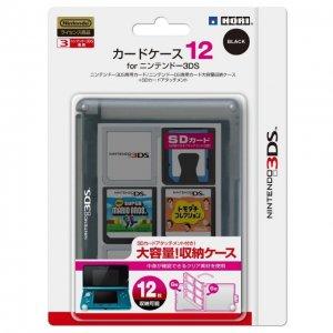 3DS Card Case 12 (Black)