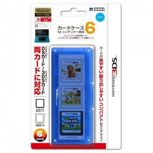 3DS Card Case 6 (Blue)