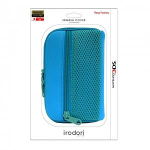 3D Mesh Cover 3DS (turquoise)