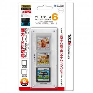 3DS Card Case 6 (Clear)