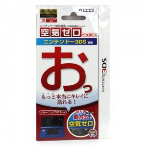 Zero Air Pitahari Filter for 3DS
