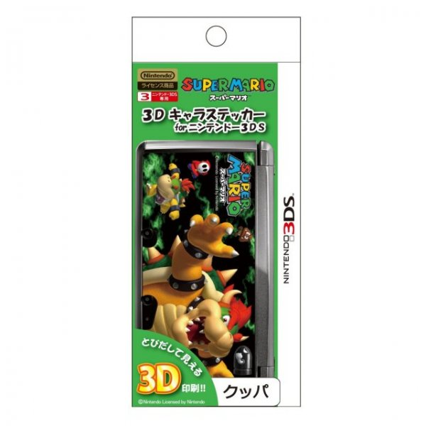 3D Character Sticker (Bowser) for Nintendo 3DS