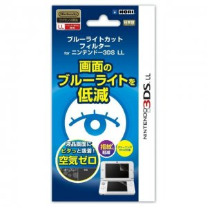 Blue Light Cut Filter for 3DS LL