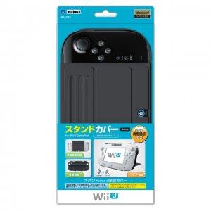 Stand Cover for Wii U GamePad (Black)