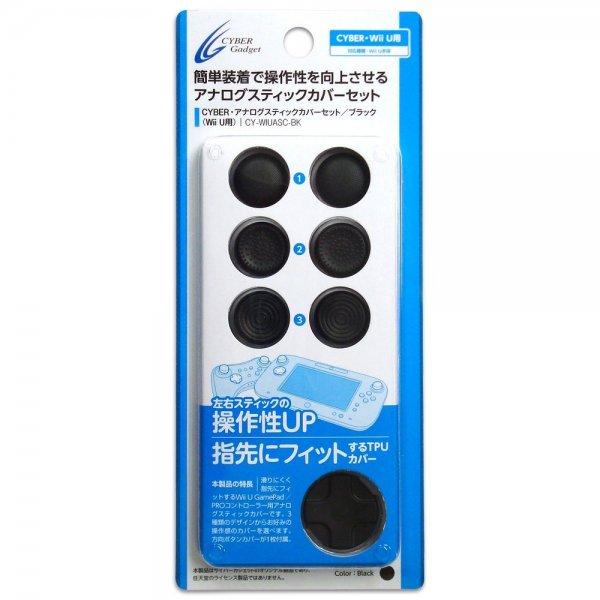 Analog stick cover set for Wii U (Black)