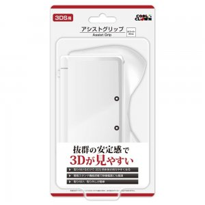 3Ds  assist grips (white)