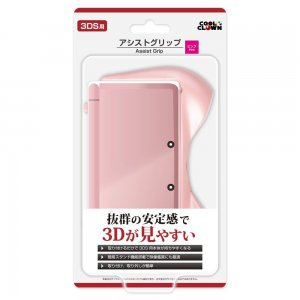 3Ds  assist grips (Pink)