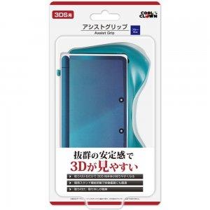 3Ds  assist grips (Blue)