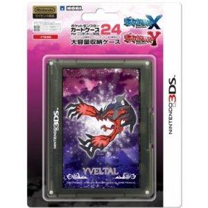 Pokemon Card Case 24 for 3DS (Yveltal)