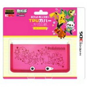 Pocket Monster TPU Cover for 3DS [Best ...