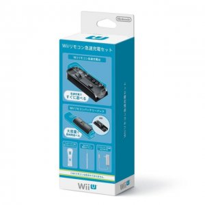 Wii Remote Control Quick Charge Set