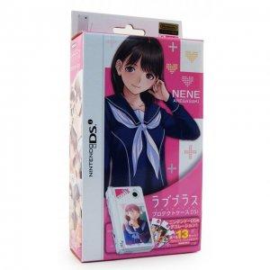 Love Plus Protection Case DSi (Nene Edit...