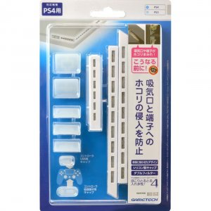 """PS4 for filter & cap set """"dust ..."""