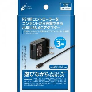 cybe USB AC adapter mini (for PS4)