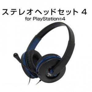 Hori Stereo Headset 4 (PS4)