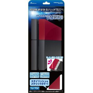 Answer Scratch Guard Cover [ Metalic Red...