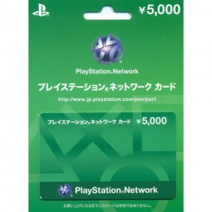 PlayStation Network Card / Ticket (5000 ...