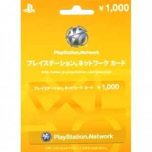 PlayStation Network Card / Ticket (1000 ...