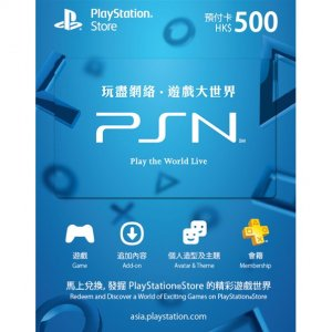 PlayStation Network Card / Ticket (500 H...