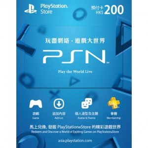 PlayStation Network Card / Ticket (200 H...