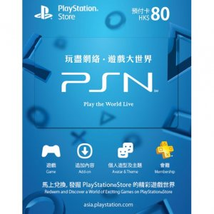 PlayStation Network Card / Ticket (80 HK...