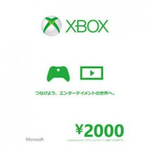 Xbox Live Value Card (2000 Yen)