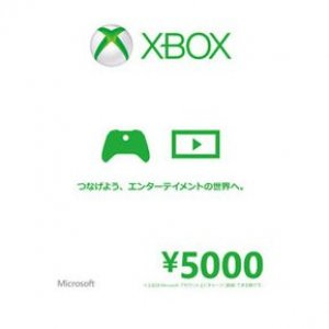 Xbox Live Value Card (5000 Yen)