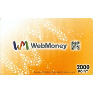 WebMoney - 2000 Point Card