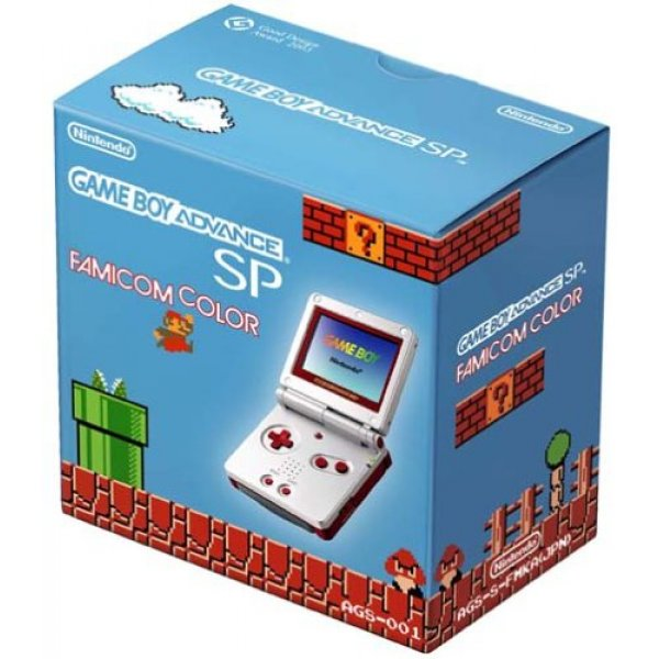 Game Boy Advance SP - Famicom Edition (110V)