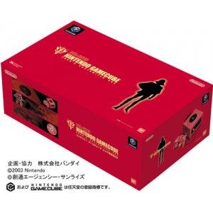 Game Cube Console - Mobile Suit Gundam L...
