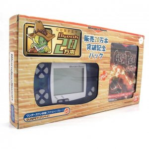 WonderSwan Console - Gunpey Bundle Skele...