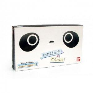 WonderSwan Console - Tare Panda no Gunpe...