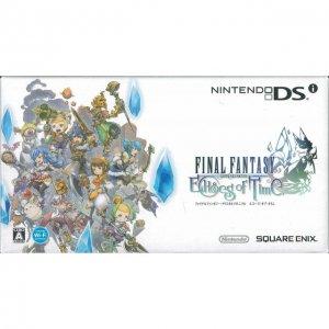 Nintendo DSi (Crystal Chronicle Edition)