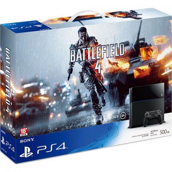 PlayStation 4 System - Battefield 4 Bundle Set (Jet Black / PlayStation.com (Asia) Hong Kong)