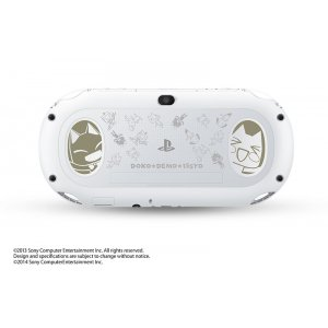 PlayStation Vita Dokodemoissyo (White)